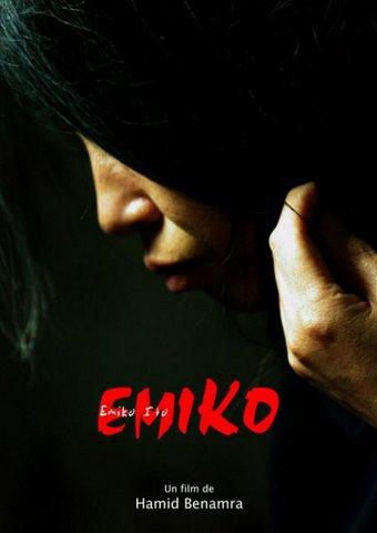 Emiko