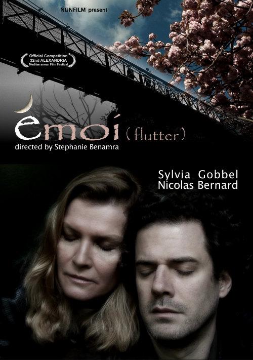 Flutter | Emoi