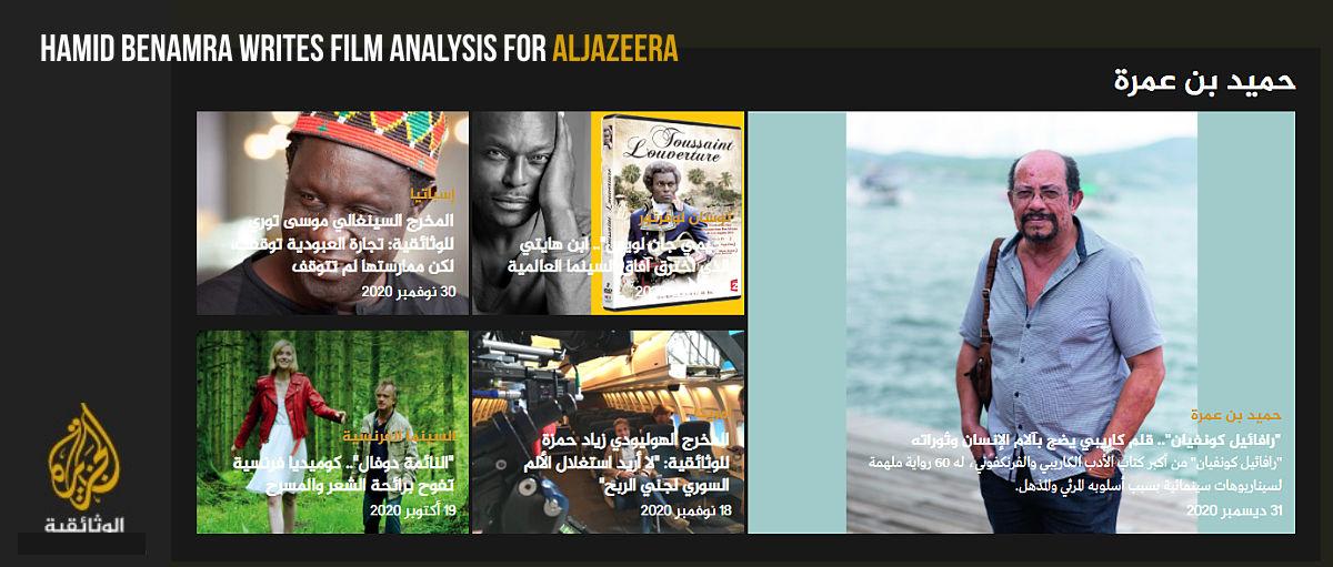 Hamid Benamra Aljazeera