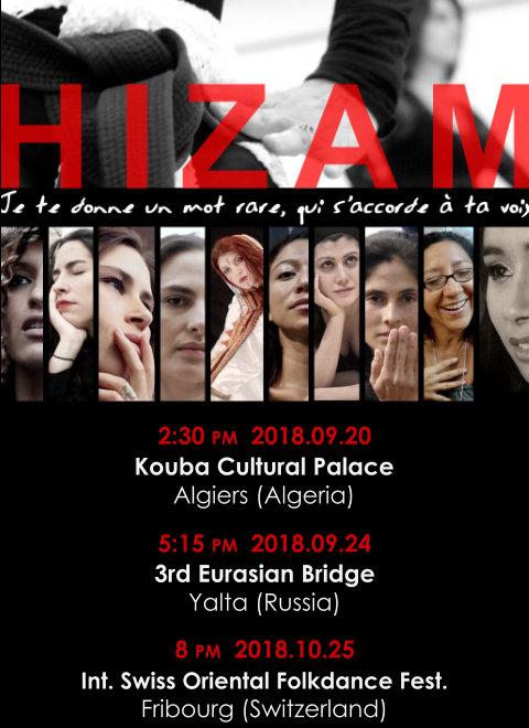 Hizam Fall 2018