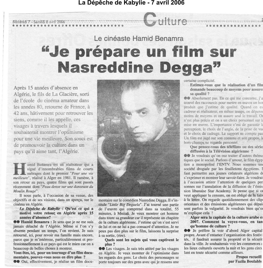 press film hamid benamra