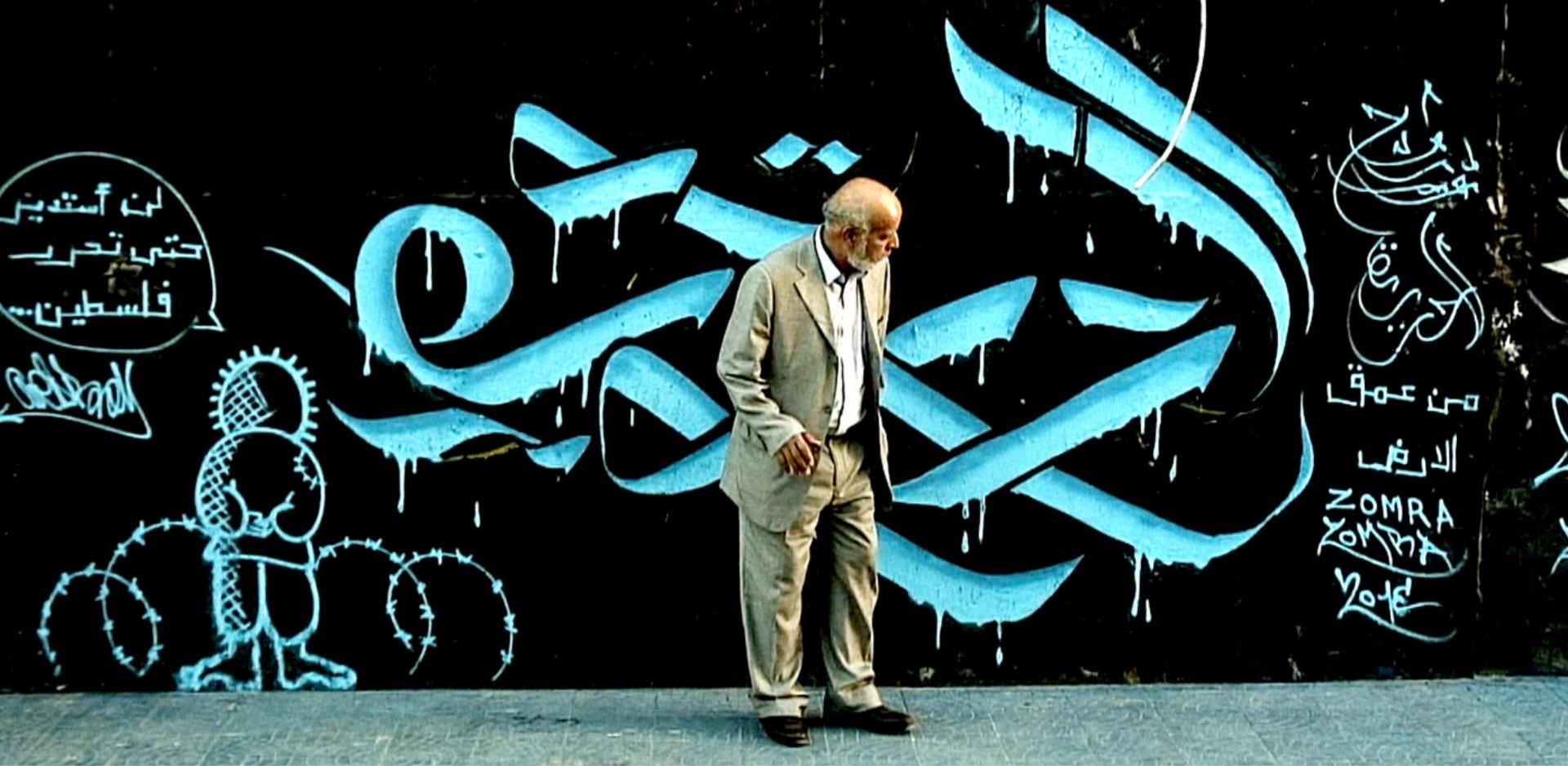 Reveries Mohamed Adar film Hamid Benamra