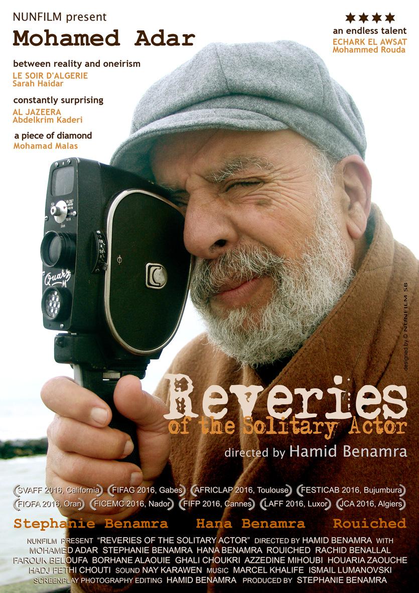 Reveries Poster film Hamid Benamra